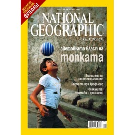 National Geographic - 06.2006