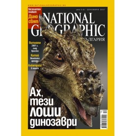 National Geographic - 12.2007