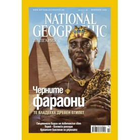 National Geographic - 02.2008