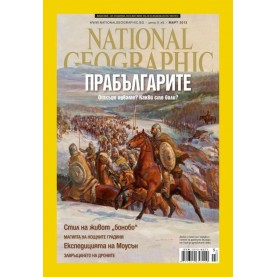 National Geographic - 03.2013