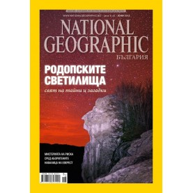 National Geographic - 06.2013