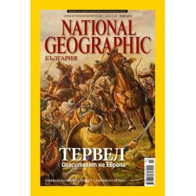 National Geographic - 07.2013