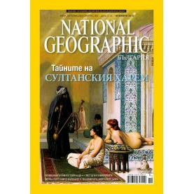 National Geographic - 11.2013