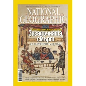 National Geographic - 11.2011