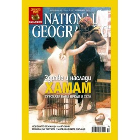 National Geographic - 12.2011