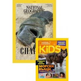 Комбиниран абонамент за сп.National Geographic България и сп.NG Kids България
