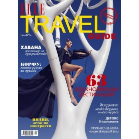 Elle Travel Guide