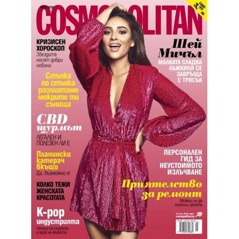 Cosmopolitan - бр. май 2020