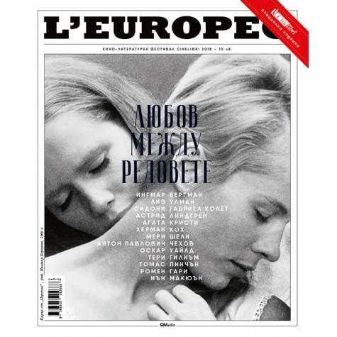 L'Europeo. Специален брой, посветен на CineLibri