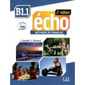 Écho, учебник по френски език, ниво B1.1 + CD MP3
