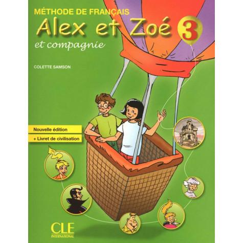 Alex et Zoe et compagnie 3, учебник по френски език за 4. клас