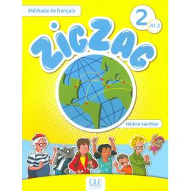 ZigZag 2, учебник по френски език за 3. клас