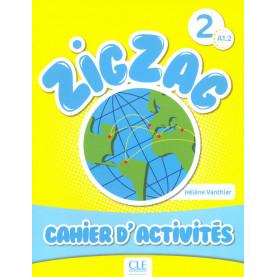 ZigZag 2, тетрадка по френски език за 3. клас