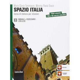 Spazio Italia 3, учебник и тетрадка, ниво В1 + CD