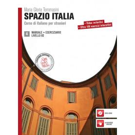 Spazio Italia 4, учебник и тетрадка, ниво В2 + CD
