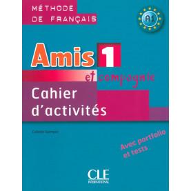 Amis et compagnie 1, тетрадка по френски език за 5. клас