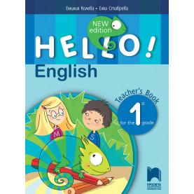 Hello! New edition. Книга за учителя по английски език за 1. клас