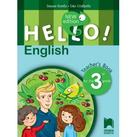 Hello! New edition. Книга за учителя по английски език за 3. клас