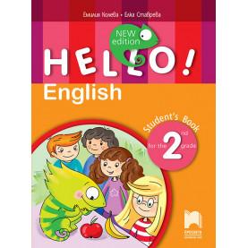Hello! New edition. Учебник по английски език за 2. клас