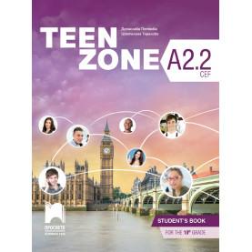 Teen Zone А2.2. Английски език за 10. клас