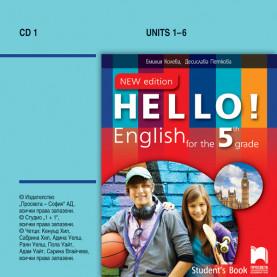 CD 1 Hello! New edition. Аудиодиск № 1 по английски език за 5. клас