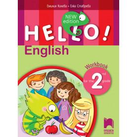 Hello! New edition. Тетрадка по английски език за 2. клас