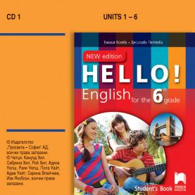 CD 1 Hello! New edition. Аудиодиск № 1 по английски език за 6. клас