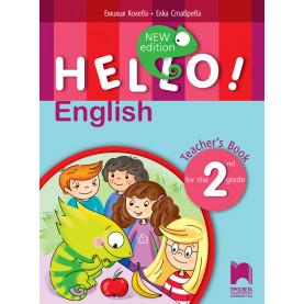 Hello! New edition. Книга за учителя по английски език за 2. клас