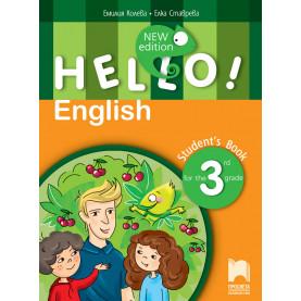Hello! New edition. Английски език за 3. клас