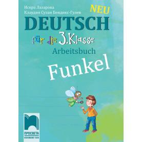 Funkel Neu. Работна тетрадка по немски език за 3. клас