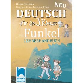 Funkel Neu. Книга за учителя по немски език за 3. клас