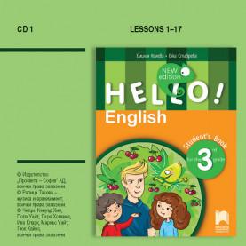 CD 1 Hello! New edition. Аудиодиск № 1 по английски език за 3. клас