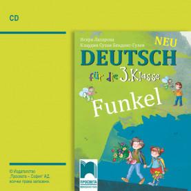 CD Funkel Neu. Аудиодиск по немски език за 3. клас