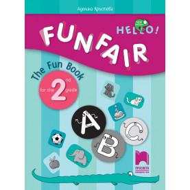 FUNFAIR! The Fun Book for the 2nd grade Занимателна тетрадка по английски език за 2. клас