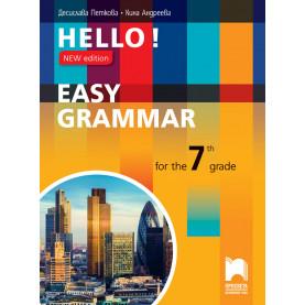 Hello! New edition. Easy Grammar for the 7th Grade