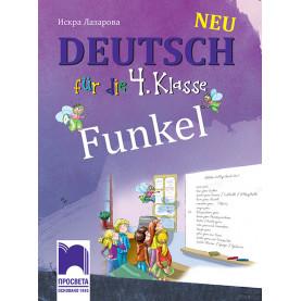 Funkel Neu. Немски език за 4. клас
