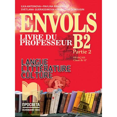 ENVOLS (Partie 2). Livre du professeur Книга за учителя по френски език за 12. клас, профилирана подготовка