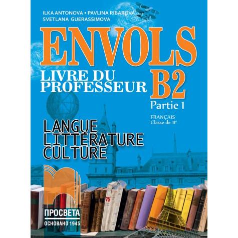 ENVOLS (Partie 1). Livre du professeur. Книга за учителя по френски език за 11. клас, профилирана подготовка
