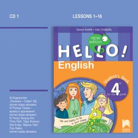 CD 1 Hello! New edition. Аудиодиск № 1 по английски език за 4. клас