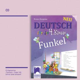 CD Funkel Neu. Аудиодиск по немски език за 4. клас