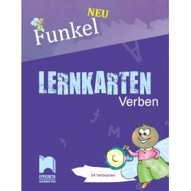 "Funkel Neu, Lerhkarten Verben. Комплект 24 карти ""Глаголи"""