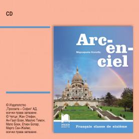 CD Arc-en-ciel. Аудиодиск по френски език за 6. клас