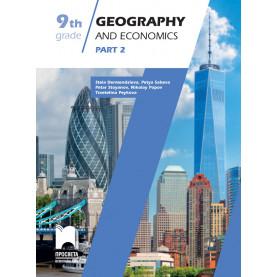 Geography and economics for 9th grade, Part 2. Учебно помагало по география и икономика за 9. клас на английски език