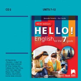 CD 2 Hello! New edition. Аудиодиск № 2 по английски език за 7. клас