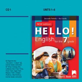 CD 1 Hello! New edition. Аудиодиск № 1 по английски език за 7. клас