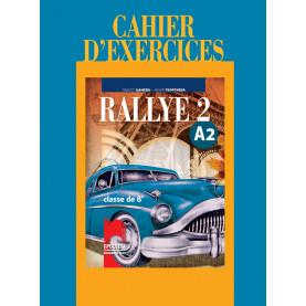 Rallye 2 А2. Учебна тетрадка по френски език за 8. клас