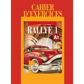 Rallye 1 А1. Учебна тетрадка по френски език за 8. клас