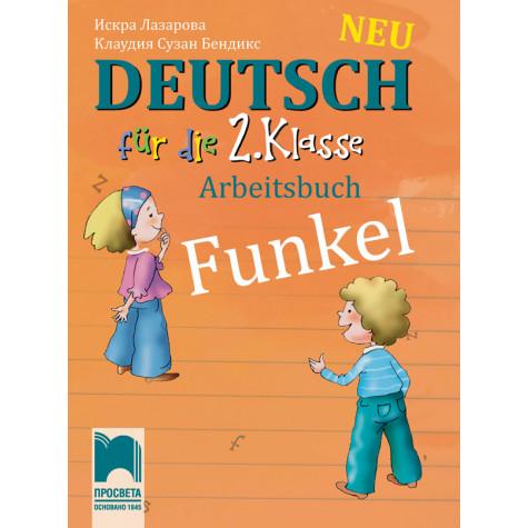 Funkel Neu. Учебна тетрадка по немски език за 2. клас