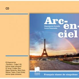 CD Arc-en-ciel. Аудиодиск по френски език за 5. клас
