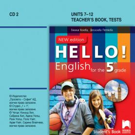 CD 2 Hello! New edition. Аудиодиск № 2 по английски език за 5. клас